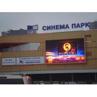 Wholesale Lightweight Wateproof P7 Outdoor Advertising Led Display For Football Stadium from china suppliers