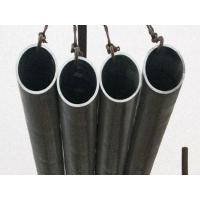 Wholesale ASTM A333 Grade 7 Seamless Pipes from china suppliers