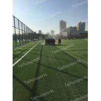 Wholesale Recycled Rubber Artificial Turf Infill No Odor With Heat Resisting Customize from china suppliers