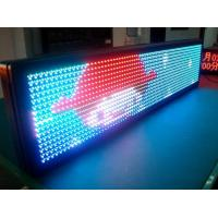 Wholesale RGB Full - Color Led Traffic Display P10 7000 Nits 1/4 scan / static from china suppliers