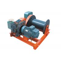 Wholesale 5 Ton Wire Rope Industrial Electric Winch For Hoisting Pull And Unloading from china suppliers