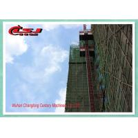 Quality Adjustable Speed Building Hoist Material Lift For Construction Overload Protect for sale