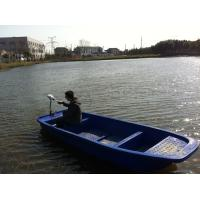Wholesale plastic boat with motor from china suppliers