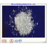 Wholesale 3mm/6mm/12mm Fiberglass Chopped Strand for DMC from china suppliers