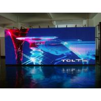 Wholesale Slim Full Color Outdoor P8 Curved Led Screen Display With Front Service from china suppliers