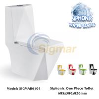 Wholesale SIGMAR6104 Wash Down P-Trap One Piece Water Closet Wc Toilet Bowl from china suppliers
