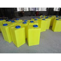 Wholesale square dosing tank from china suppliers