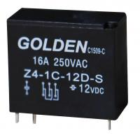 Wholesale Small size magnetic latching relay single or dual coil relay low power consumption relay from china suppliers