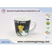 Wholesale Porcelain Color Changing Ceramic Mug , Lion King Black Magic Photo Mug from china suppliers