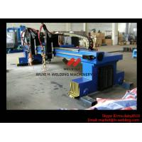 Wholesale Double Side Driving Gantry Type CNC Plasma And Flame Cutting Machine / CNC Cutter from china suppliers
