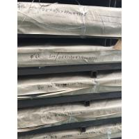 Quality ASTM A-240 / A-240 M GR 304 Steel Plate , 4 Feet Width , 8 Feet Length for sale