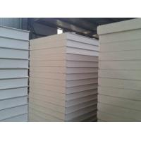 Wholesale Insulation PU Sandwich Panel , Fireproof PU Wall Panel For Cold Storage from china suppliers