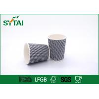 Wholesale 8 Oz Black And White Stripes Ripple Paper Cups , Espresso Double Wall Cup from china suppliers