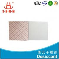 Wholesale Natural  Plant Fiber  Eco - Friendly Fiber Desiccant  100% Degradable from china suppliers
