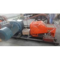 High Pressure Jet Grouting Pump Single Double Triple Jet Grouting XPB-90D