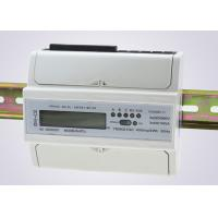 Wholesale Active DIN Rail KWH Meter / Three Phase Multi-function Electricity Energy Meter from china suppliers
