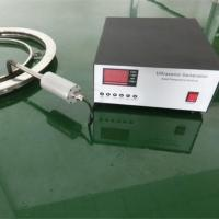 Wholesale 100W Vibration High Power Ultrasonic Transducer Generator With Screen from china suppliers