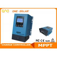 Wholesale Automatic MPPT Solar Charge Controller 12 / 24 / 36 / 48V 30A 40A 50A For Panel System from china suppliers