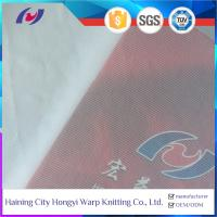 Wholesale Stretch Nylon Spandex Fabric Lining Underwear Knit Mesh Power Net from china suppliers