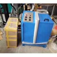 Wholesale Hotmelt Extruder Applicator for Insulating Glass from china suppliers