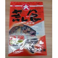 Wholesale Plastic Back Seal Fish Lure Packaging Heat Seal Pet Food Bag Custom Printing from china suppliers