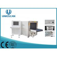 Wholesale Tunnel Size 650mm * 500mm X Ray Luggage Scanner Cargo Inspection X Ray Security Systems from china suppliers