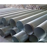 Wholesale SUS304 Stainless Steel Welded Wedge Wire Screen from china suppliers