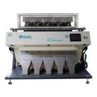 Wholesale Modern Optical LED Rice Color Sorting Machine For Food Processing from china suppliers