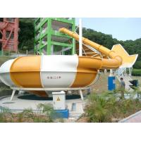 Wholesale Customized Fiberglass Super Space Bowl Water Slide for Funny Amusement Park Equipment from china suppliers