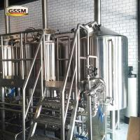 Wholesale Commercial 220V / 380V Pub Brewery Systems With Three Vessels , 20 BBL Brewhouse from china suppliers