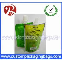 Wholesale Green Doypack Ziplock Aluminum Foil Bag , Stand Up Ziplock Pouch from china suppliers