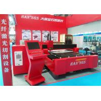 Wholesale Full - automatic Tracking System Metal Laser Cutter / Metal Cutting Equipment from china suppliers