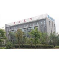 Wuhan Maxsine Electric Co., Ltd