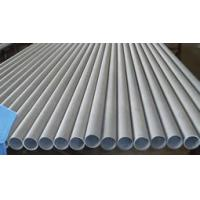 Wholesale Stainless Steel Seamless Tubes from china suppliers