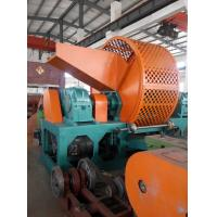 Wholesale Scrap Waste Tyre Recycling Machine/Dismountable Blade Waste Tyre Shreddering Line from china suppliers