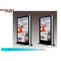 "Wholesale 55"" Antidust Waterproof  Digital Signage Media Player With Air Condition System from china suppliers"