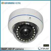 Wholesale 1.3 Megapixel Outdoor Dome IP Camera Privacy Mask from china suppliers