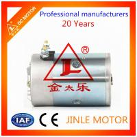 Wholesale ZD6202 60V 2600RPM Miniature Dc Motors Series Wound Construction from china suppliers