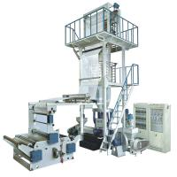 Wholesale LLDPE Composite Film Blowing Machine Co - Extruder Rotary Die - Head from china suppliers