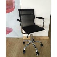 Wholesale Contemporary Executive Office Furniture Comfortable Computer Chair Eco Friendly from china suppliers