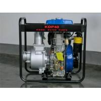 Wholesale Fuel Efficient Diesel Irrigation Water Pumps Economical Running With KA186F Engine from china suppliers