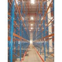 Wholesale Cold roll steel narrow aisle racking systems for carton flow , 1500kg from china suppliers