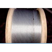 Quality Non - Alloy Galvanized Ground Shield Wire With Hot Dip Galvanizing Vertical Process for sale