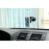 Quality Magnet Mount Windshield Cradle Universal Car Mount Holder Multiple Positions Rotating for sale