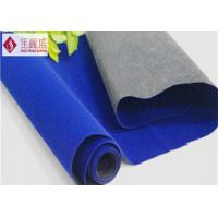 Wholesale Nonwoven Flocked Velvet Fabric Polyester For Watch Box Package Lining from china suppliers