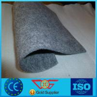 Buy cheap Geotextile Nonwoven Needle Punched from wholesalers