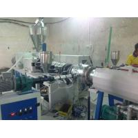 Wholesale 20 - 63mm PVC Pipe Extrusion Machine / PVC Conduit Pipe Making Machine from china suppliers