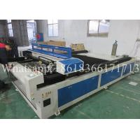 Wholesale Steel Laser Cutting And Engraving Machine With Big Two Heads High Reliability from china suppliers