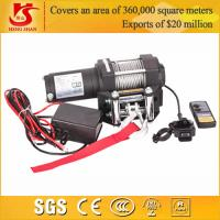 Wholesale 12v 9000lbs mini winch for 4X4 / car winch / electric winch 12v from china suppliers