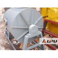 Wholesale High Efficiency Silica Sand Ball Mill / Intermittent Ball Mill Machine 15kw from china suppliers